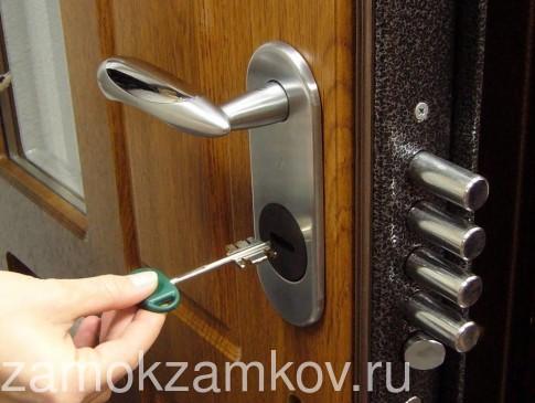 Дверний механічний замок, як елемент системи безпеки